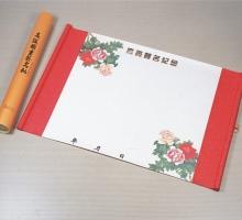 通用國畫簽名軸(富貴花)