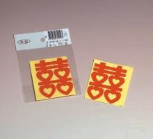 囍字貼紙(小小桃)