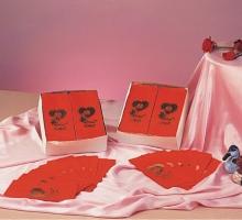 6禮紅包袋(訂婚禮)