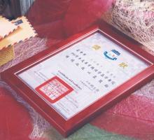 008A4平面/紅獎狀框