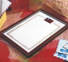 AF46咖啡A4獎狀框