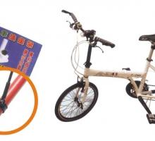 機踏車專用旗座