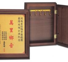 金箔/玻璃木框
