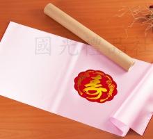 高級西式壽喜簽名綢-中粉