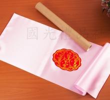 高級西式通用簽名綢-中粉