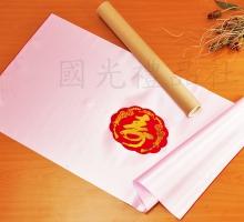 高級西式壽喜簽名綢-大粉