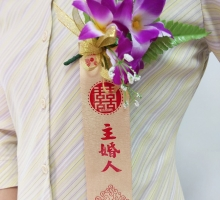 三朵石斛蘭+儀條大金(新郎/新娘/主婚人)