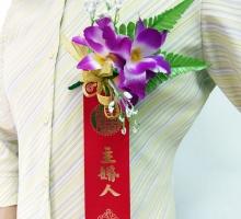 三朵石斛蘭+儀條大紅(新郎/新娘/主婚人等)