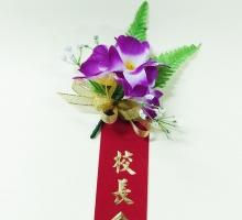 3朵石斛蘭+儀條(其它類)