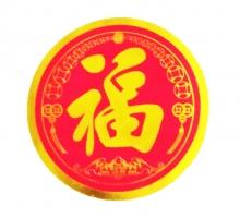 燙金紅喜貼紙-小福3入
