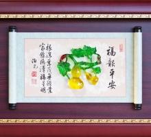 捲軸水琉璃-福報平安