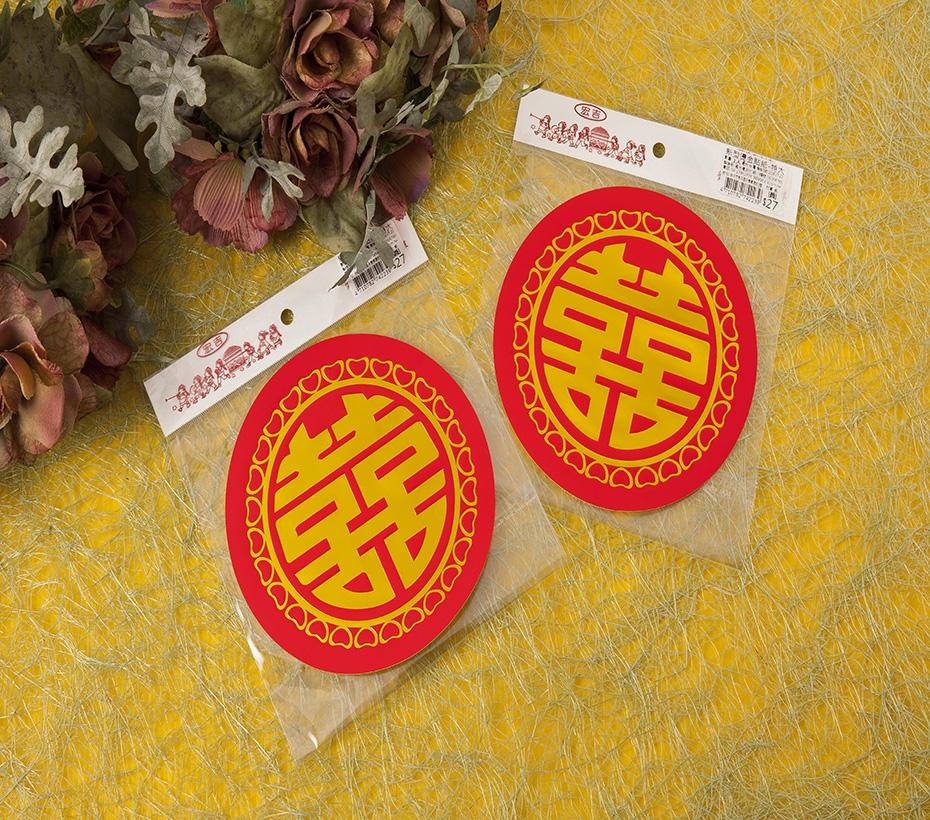 新型燙金貼紙-小小圓-4入