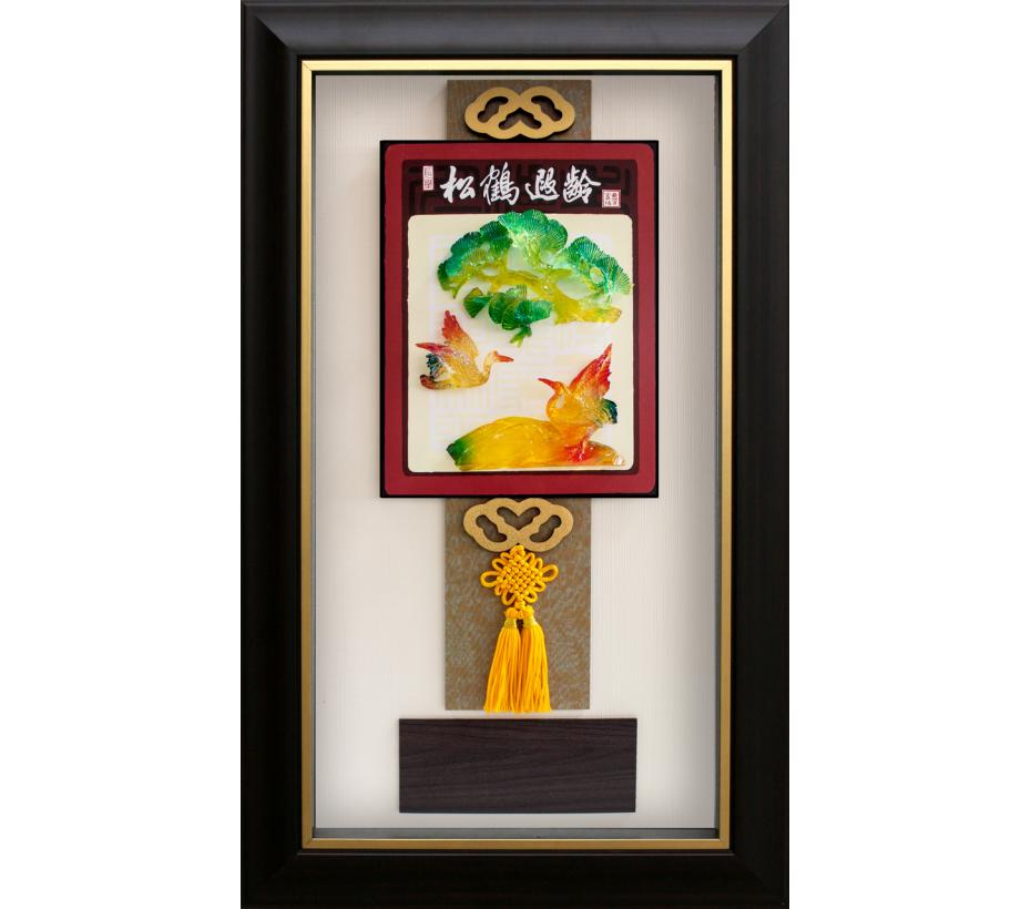 水琉璃喜慶獎-松鶴遐齡(中國結)