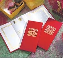 結婚證書/內心/禮盒